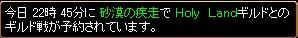 2007y12m14d_130103968.jpg