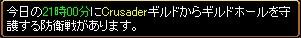 2007y12m15d_130645250.jpg