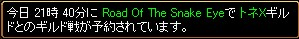2007y12m15d_130757343.jpg