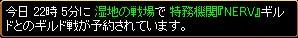 2007y12m15d_131026468.jpg