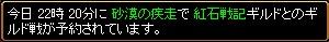 2007y12m17d_131339890.jpg