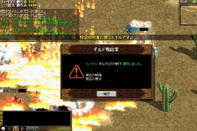 2007y12m20d_130714609.jpg