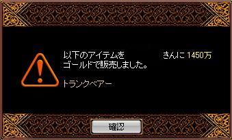 2007y12m20d_131826359.jpg