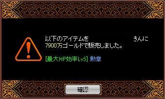 2007y12m20d_131942953.jpg