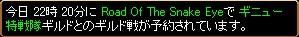 2007y12m21d_130905031.jpg