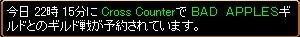 2007y12m23d_131337312.jpg
