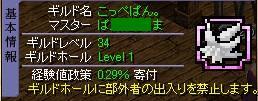 2007y12m25d_231109816.jpg