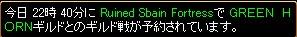 2007y12m25d_231613566.jpg
