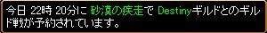 2007y12m26d_231733176.jpg