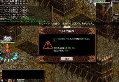 2007y12m29d_232155535.jpg