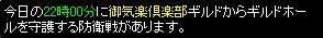 2007y12m29d_232229520.jpg