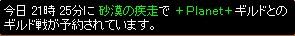 2007y12m30d_232327207.jpg