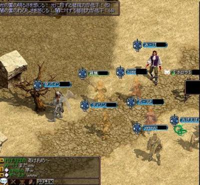 2007y12m30d_232353207.jpg