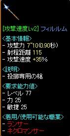 2007y12m30d_232608504.jpg
