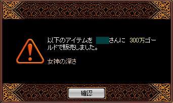 2007y12m30d_232648910.jpg