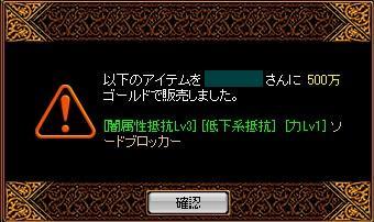2007y12m30d_232914957.jpg