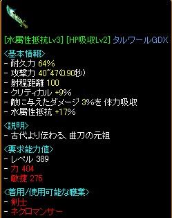 2007y12m30d_232925348.jpg