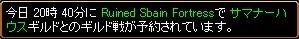 2008y01m03d_013130450.jpg