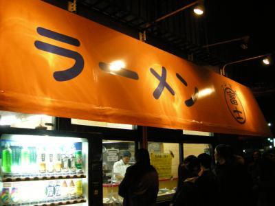 fujimaruurawa2.jpg