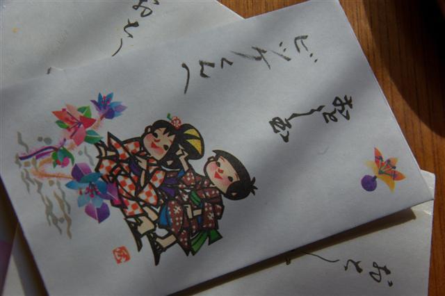 2008・1.2ドッグラン 005 (Small)