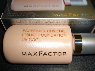 MAXFACTOR-UVCOOL01.jpg