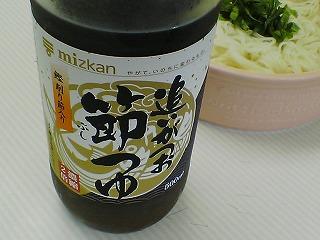 bushi01.jpg