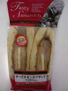 chicken-sandwich01.jpg