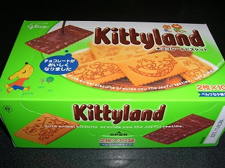 kittyland01.jpg