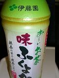 kyotocha01.jpg