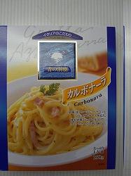 pastasauce01.jpg