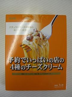pastasauce10.jpg
