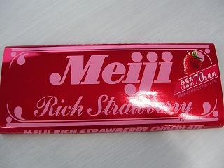 richstrawberry01.jpg