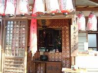 siawasejizou01.jpg