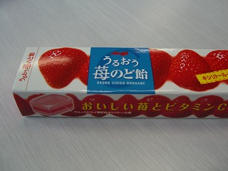 strawberry-candy01.jpg