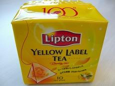 teapack01.jpg