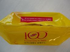 teapack02.jpg
