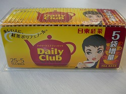 teapack04.jpg