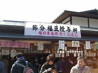 yasakajinja04.jpg