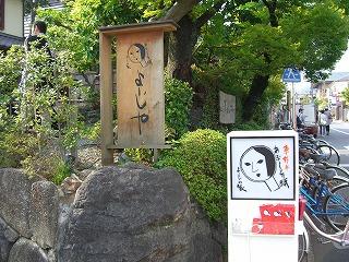 yo-jiya01-0504.jpg