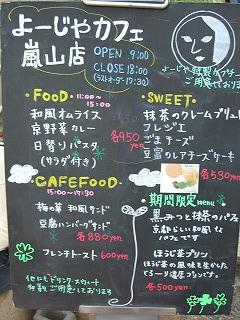 yo-jiya06-0504.jpg