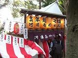 yoshidajinja07.jpg
