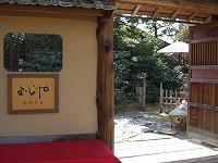 youjiyaginkakuji02.jpg