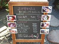 youjiyaginkakuji03.jpg