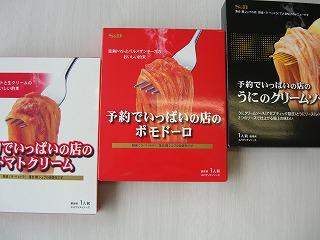 yoyaku-pastasauce01.jpg