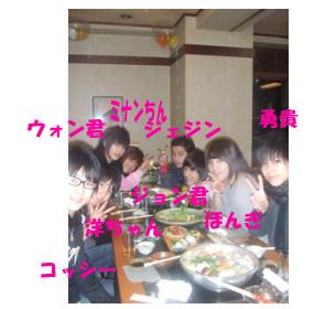2007122916.jpg