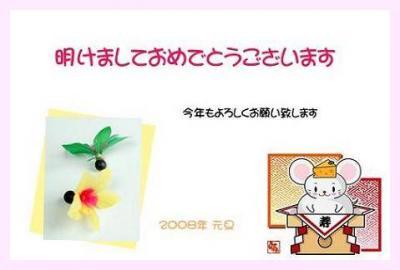 新年ご挨拶カード(枠)