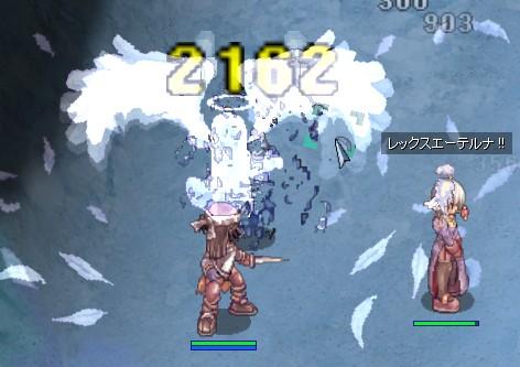 20071114121822.jpg