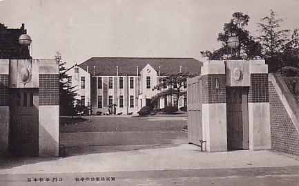 陸軍幼年学校
