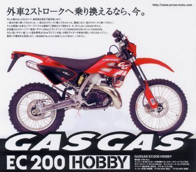 EC200_HOBBY.jpg
