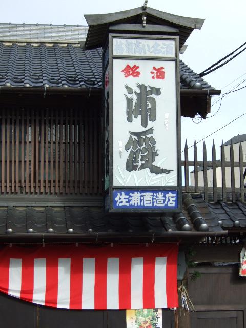 hatumode2.jpg